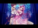 «Красивые Фото • fotiko.ru» под музыку Fairy Tail | Фейри Тейл [аудио]   -  7 opening | 7 опенинг. Picrolla