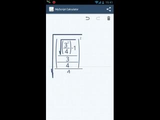 Гениальный калькулятор для учеников.
